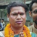 Madhu-Kinnar